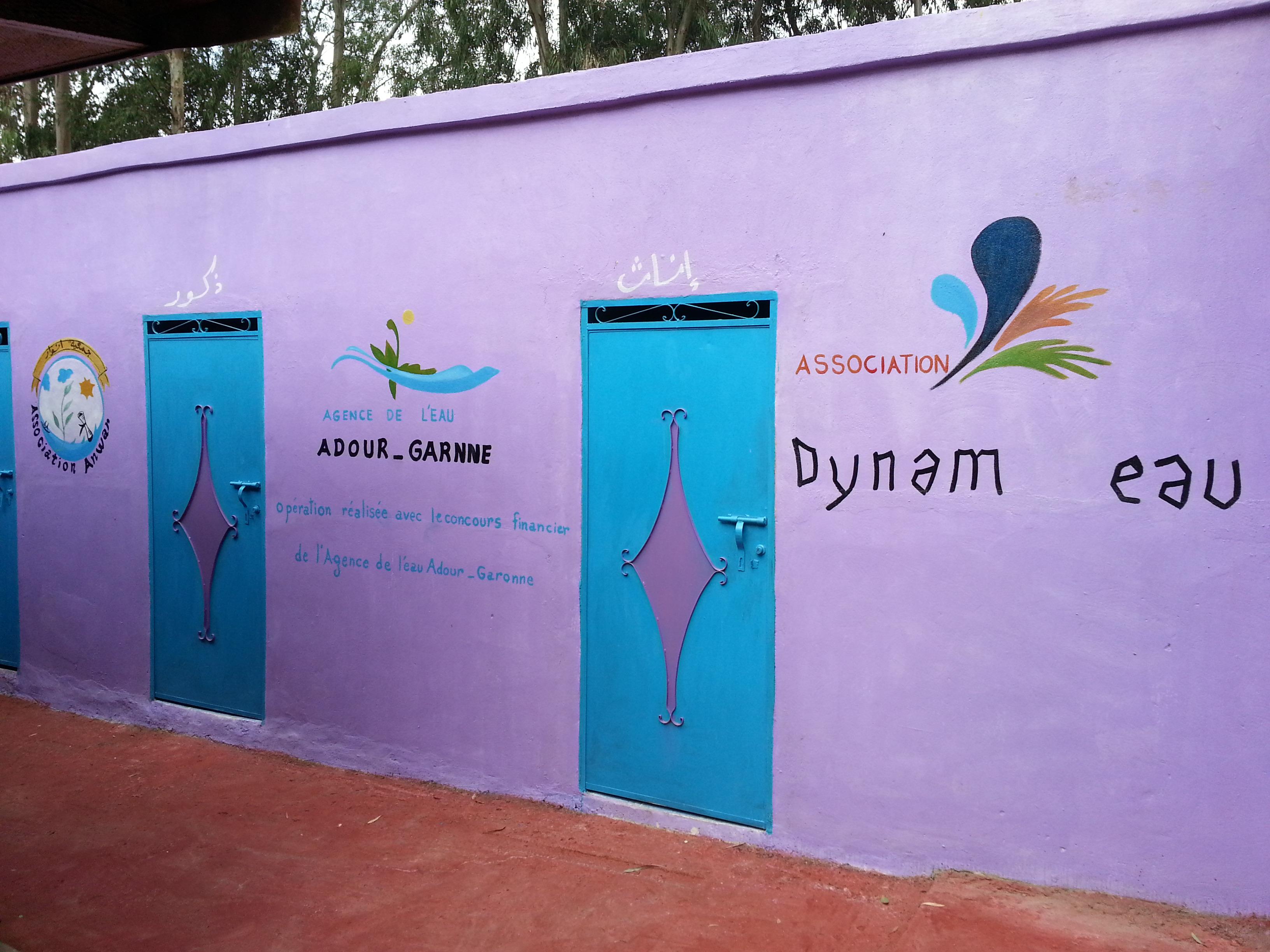 Dynam'eau Maroc 1 Sanitaire de l'école